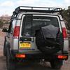Heavy Duty Rear Steel Bumper (DA5646) For Land Rover Discovery Series II