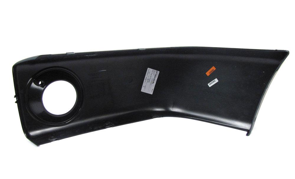 Discovery 2 bumper end cap