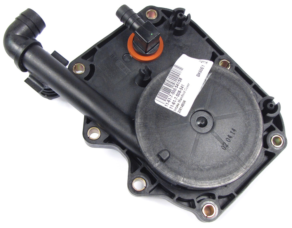 Intake Manifold Rear End Cover